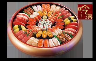 安い 宅配 寿司