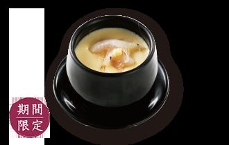白エビの茶碗蒸し