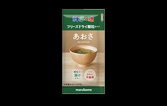 お味噌汁(あおさ)