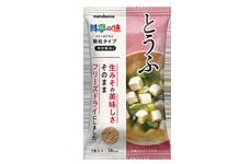 お味噌汁(豆腐)