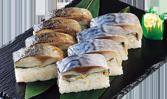 サバの棒寿司2種盛り